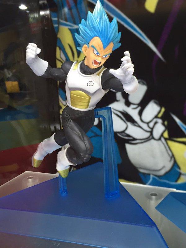Ichiban Kuji Dragon Ball Super