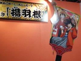 jump-festa-2016-dbu-26