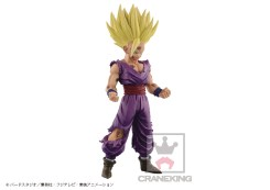 master-star-piece-the-son-gohan-january-release-c