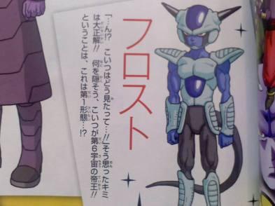 Dragon Ball Super Characters