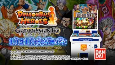 dbh-god-mission-6