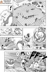 dragon-ball-superchapter-8-15