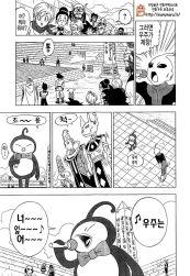dragon-ball-superchapter-8-9