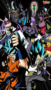 Un Wallpaper Dragon Ball Super Sur Le Site Officiel Du V Jump