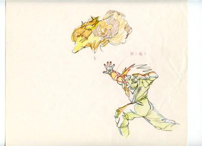 Genga - Son Gokû 1er Genkidama - 4