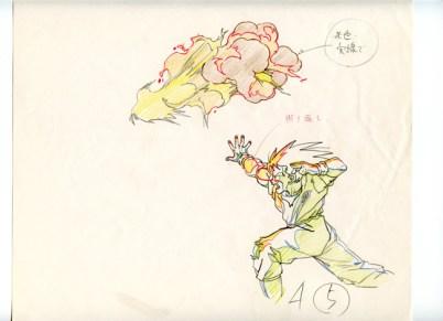 Genga - Son Gokû 1er Genkidama - 5