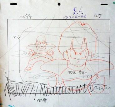 Layout de Gohan & Kuririn - DBZ ép 094