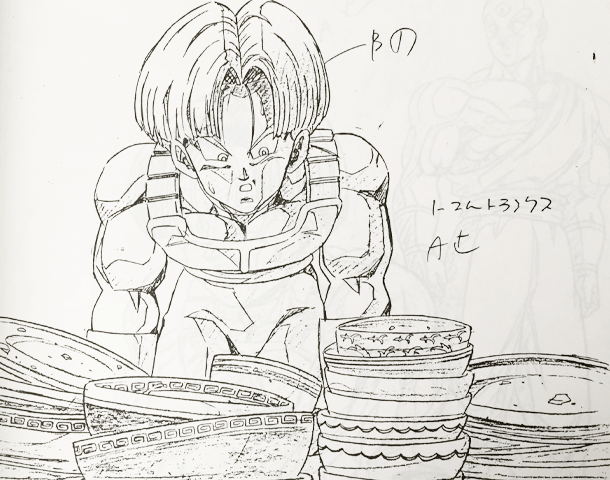 Trunks - douga key animation tête 1