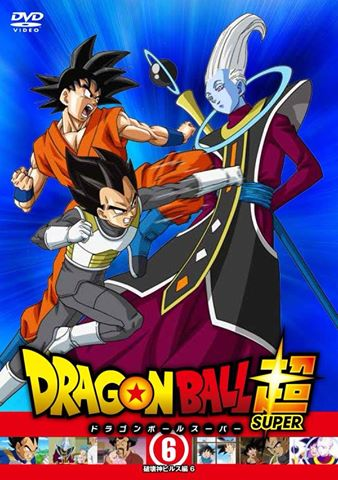 Dragon Ball Super Rental DVD 6