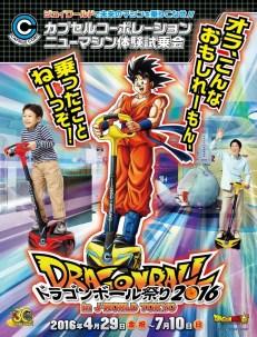 Festival Dragon Ball
