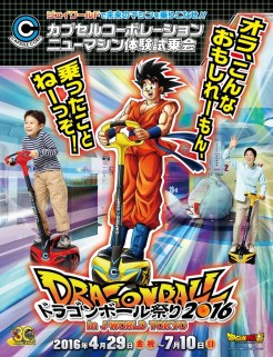 Festival Dragon Ball