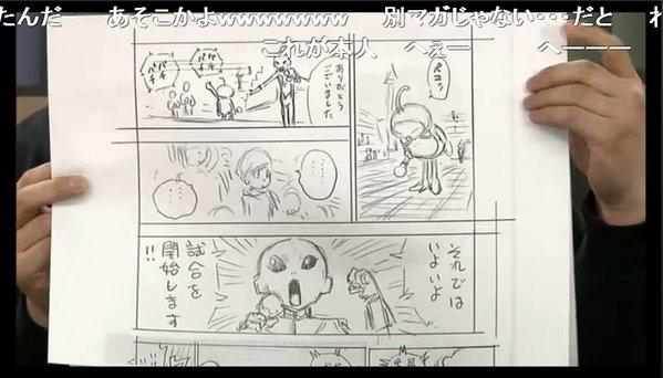 toriyama-involment-in-dragon-ball-super-2