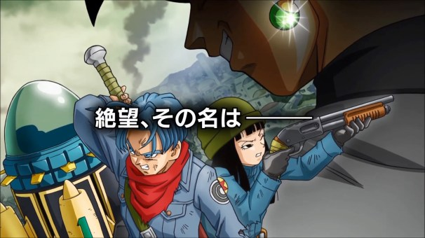 dragon-ball-super-promo-video-future-trunks-arc6