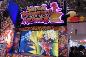 super-dragon-ball-heroes-arcade-7