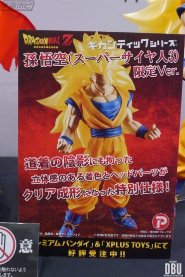 X-Plus Gigantic Series - Son Gokou Super Saiyan 3