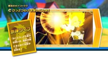 dragon-ball-fusions-battle-part15