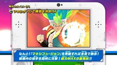 dragon-ball-fusions-battle-part21