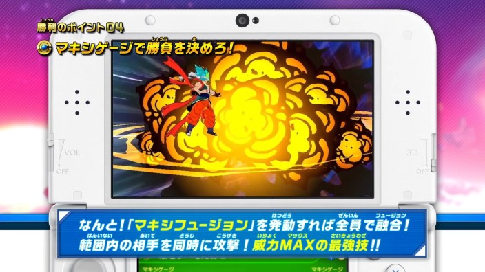 dragon-ball-fusions-battle-part22