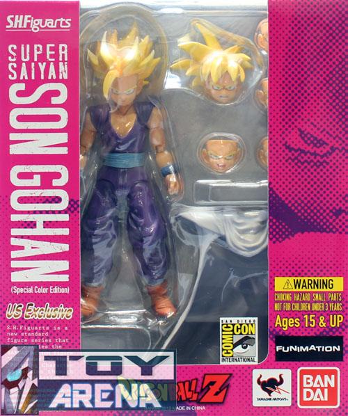 Son Gohan SSJ/2 Special Color Edition (2012)