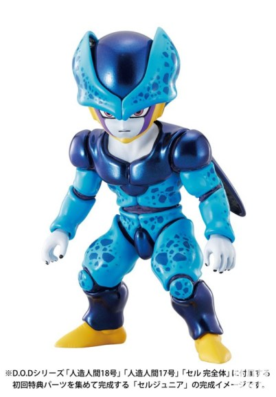 Dimension of Dragonball - Cell Jr