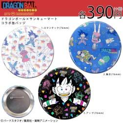 dragonballxthankyoumart-badges