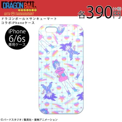dragonballxthankyoumart-iphone-cases-1