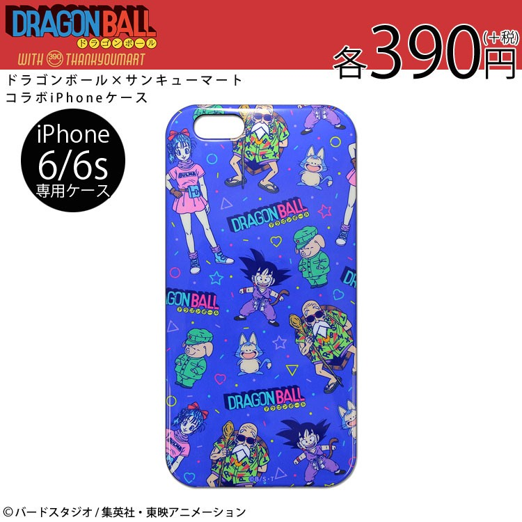 dragonballxthankyoumart-iphone-cases-6