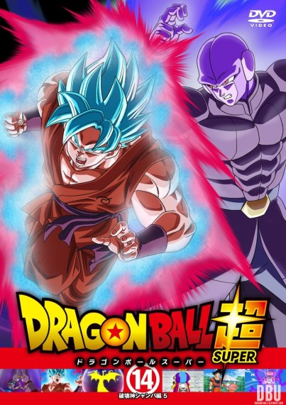 DVD 14 (Arc Champa)