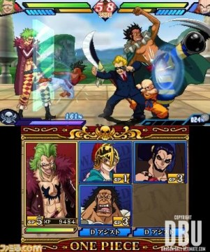 dragon-ball-z-extreme-butouden-one-piece-dai-kaizoku-colosseum-4
