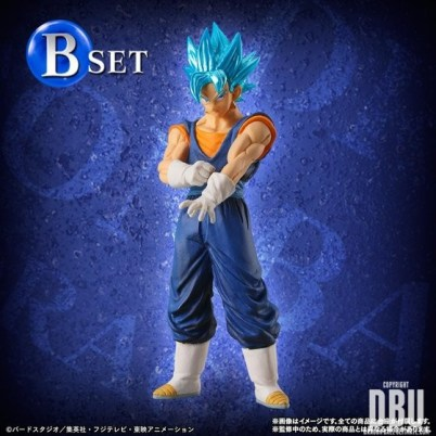 hg-trunks-du-futur-vegetto-ssgss