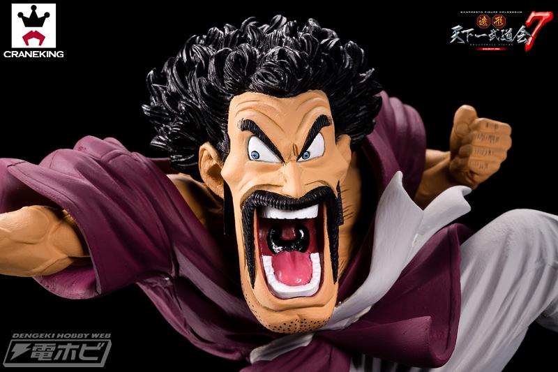 Mr. Satan (Hiroomi Hinasaka)