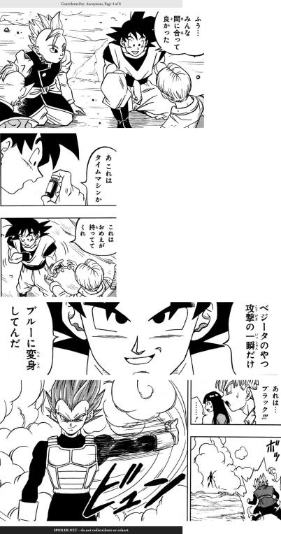 Dragon Ball Super chapitre 22 Spoilers