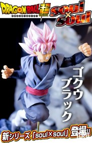 Dragon-Ball-Super-Soul-X-Soul-Goku-Black