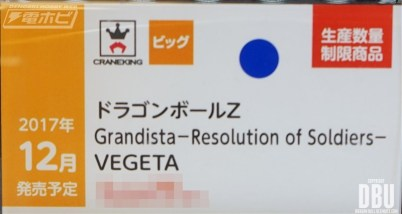 Grandista -Resolution of Soldiers- Vegeta