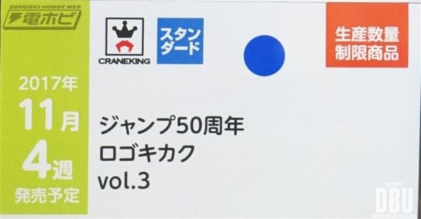 jump-logo-6