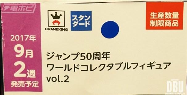 jump-wcf-vol-02-b