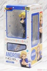 Dragon Ball Gals - Android N°18