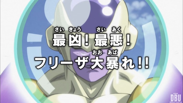 dragon-ball-super-episode-095-2
