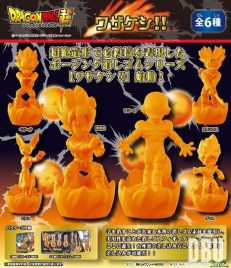 Dragon Ball Waza Keshi