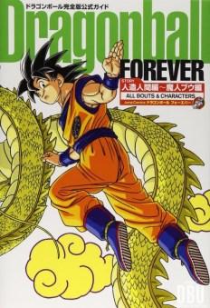 dragon_ball_forever_818