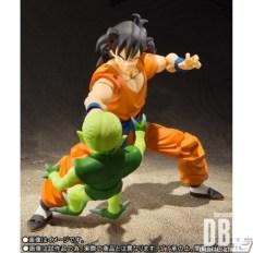 Dragon Ball Z S.H.Figuarts - Yamcha & Saibaiman
