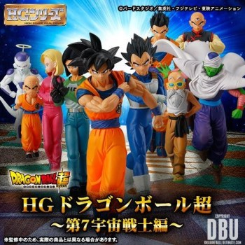 HG Dragon Ball Super ~Chapitre des guerriers de l'Univers 7~