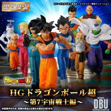 HG Dragon Ball Super ~Chapitre des guerriers de l'Univers 7~