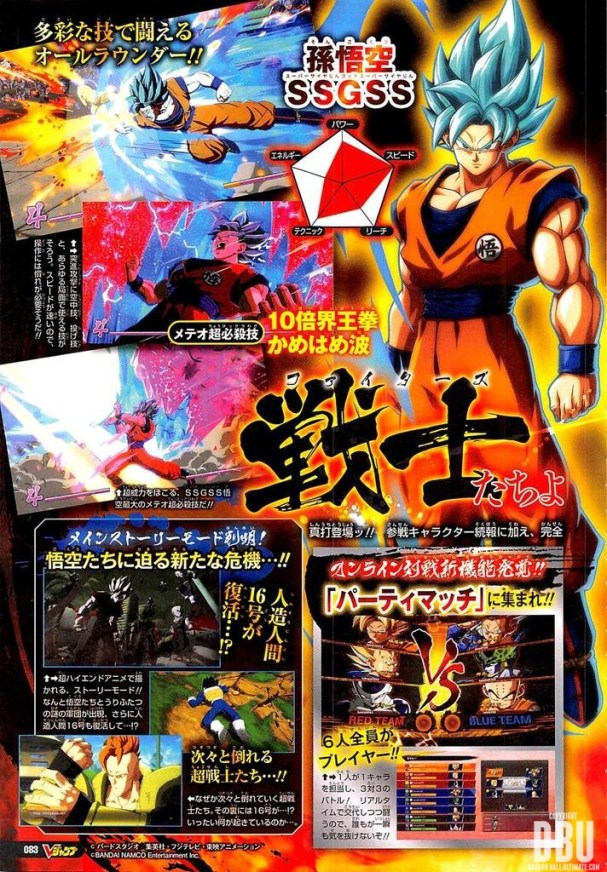 db-fighterz-2