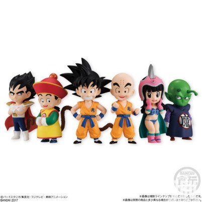 Dragon Ball Adverge EX - Dragon Children vol.1