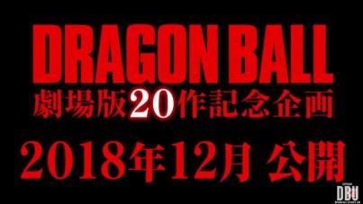 Nouveau film Dragon Ball pour 2018