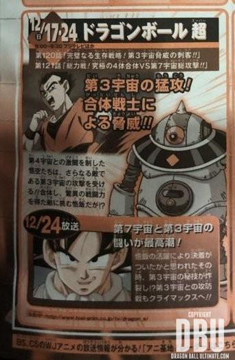 Scan du Weekly Shōnen Jump