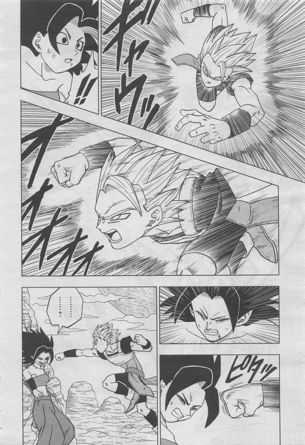 Cabbé VS Caulifla
