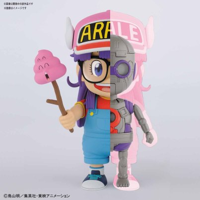 Figure-rise Mechanics Dr. Slump Aralé-chan