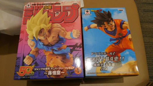 jump-anniversary-50th-son-goku-figure-1
